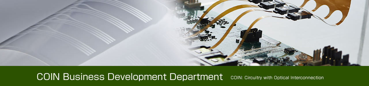 COIN Business Development Department